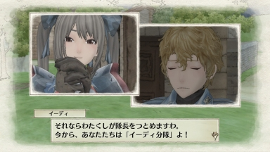 1452255473-valkyria-chronicles-remaster-6.jpg