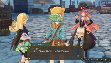 Atelier-Shallie-Plus-Alchemists-of-the-Dusk-Sea_2015_11-29-15_023.jpg