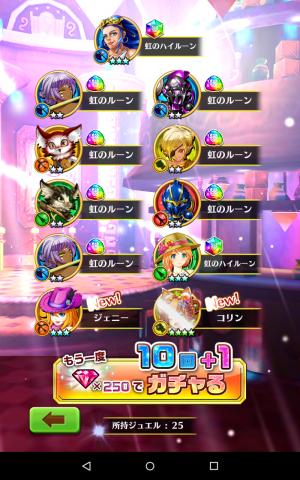 2016-01-01 00.52.55