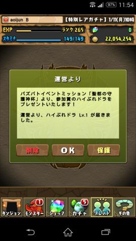 2016-01-13 02.54.50