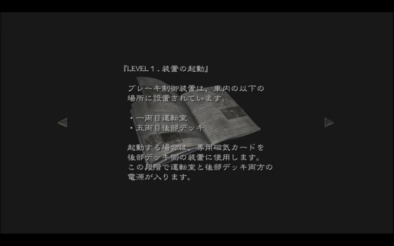 スクリーンショット 2016-01-23 15.05.10