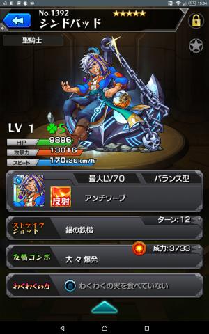 2016-01-30 04.34.26