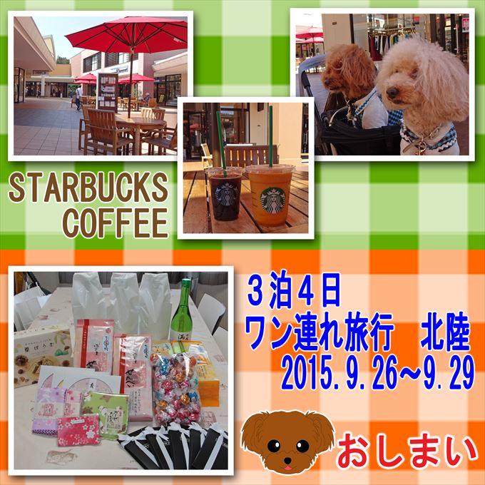 195_201511262032569bb.jpg