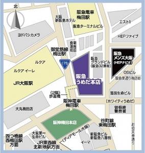 阪急百貨店地図