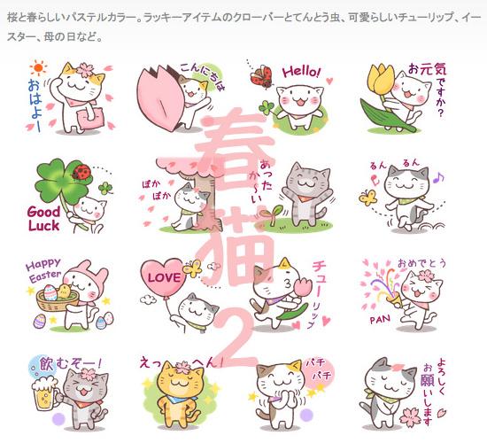 haruneko2-2.jpg