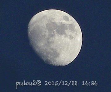 moon151222s.jpg