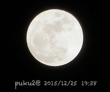 moon151225s.jpg