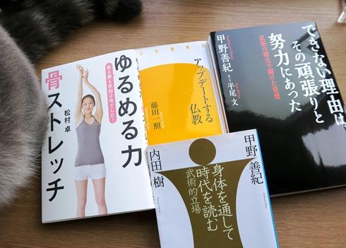 7)置いてある本