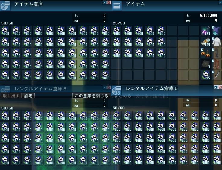 スタック増悪夢(JFCビフォア)