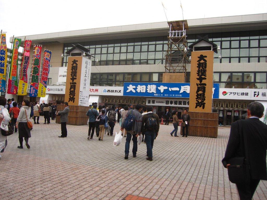 大相撲平成27年11月場所九州国際センター