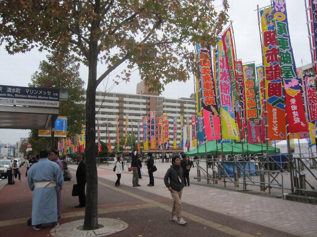 大相撲平成27年11月場所九州国勢センター前歩道