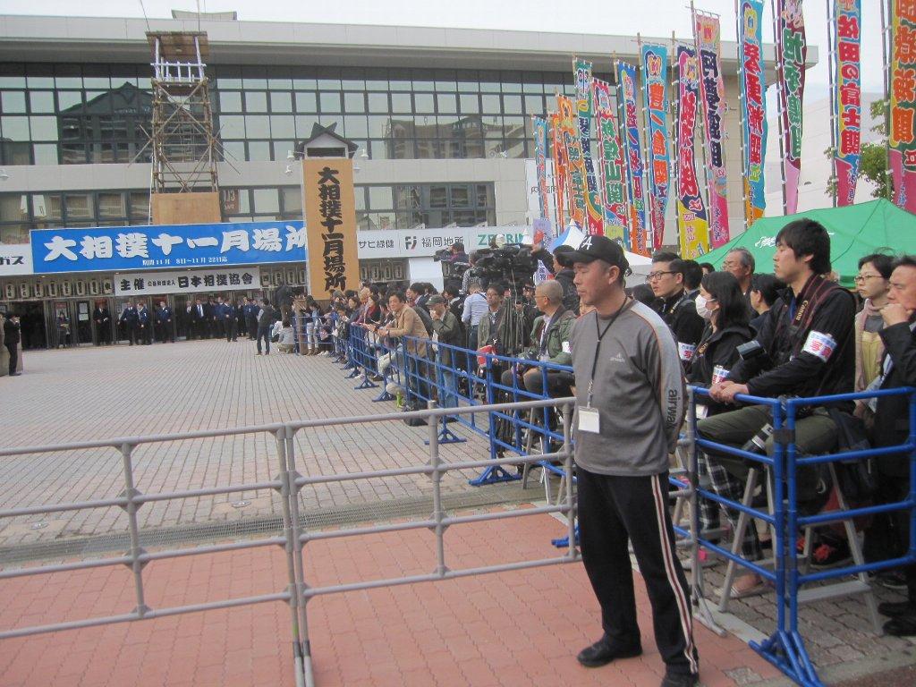 大相撲平成27年11月場所北の湖理事長待ち