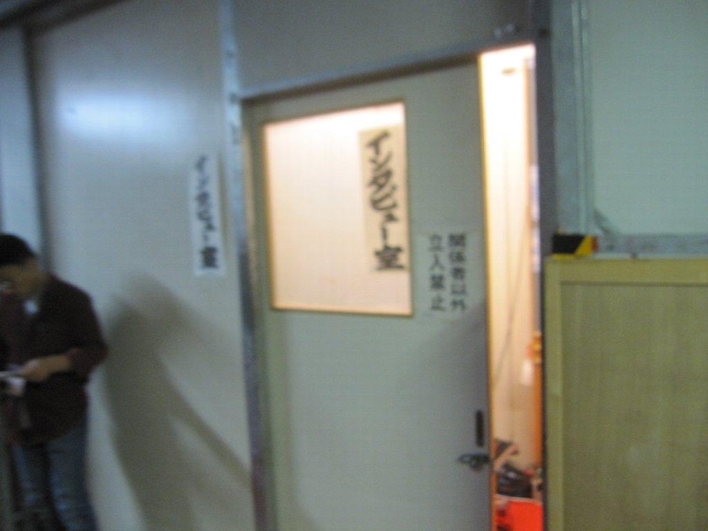 大相撲平成27年11月場所インタビュー室