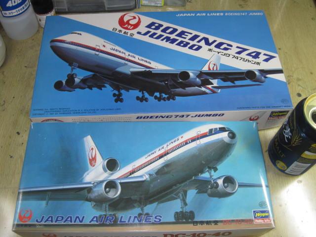 DC-10 など