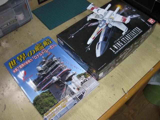X-WING の2