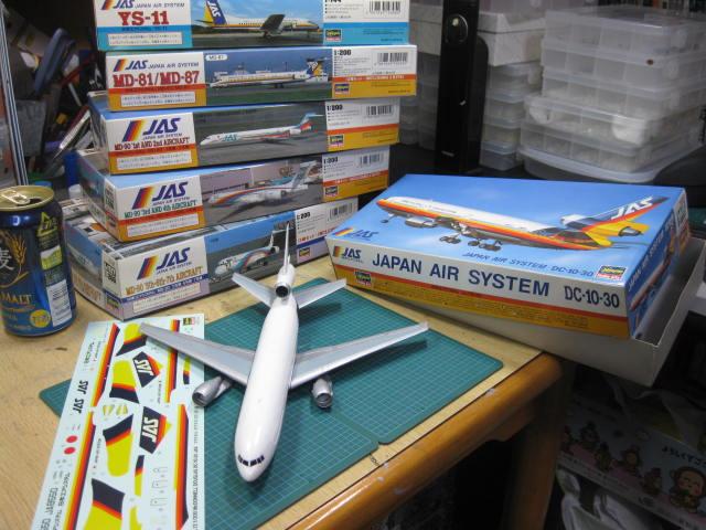 DC-10-30 ・・・