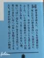RinRin本♪07