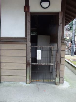 宮島トイレ1