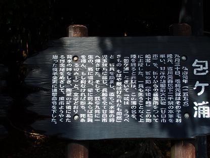 包ヶ浦海水浴場付近4