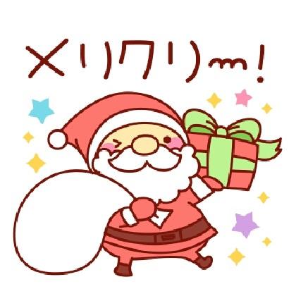 メリークリスマス11