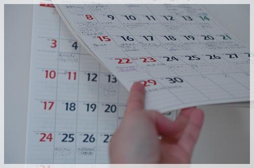 下には来年のカレンダー