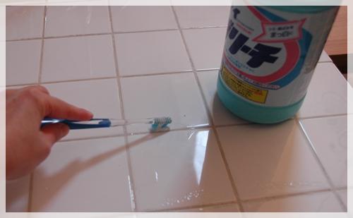 タイル掃除