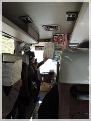 シャトルバスの中で