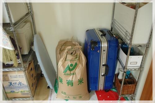 コメとスーツケース