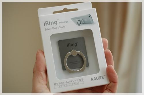 iRing.jpg