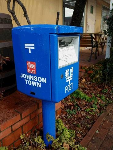 20160214_ジョンソンタウン1