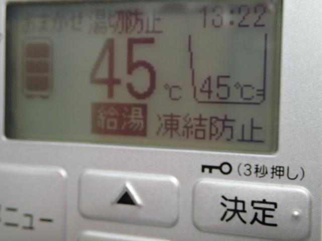 P1240057.jpg