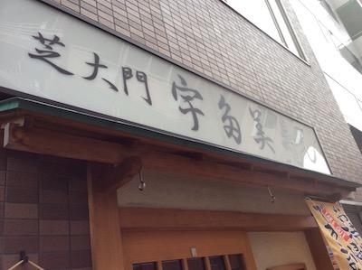 IMG_114944.jpg