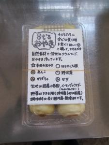 15-12宙結び (13)