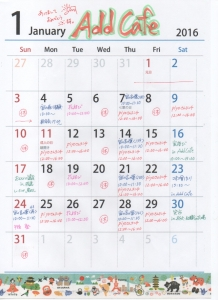 16-1AddCafe予定表