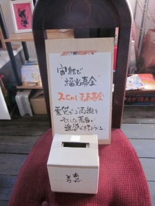16-1宙結び (7)