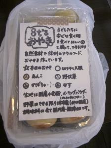 16-1宙結び (26)