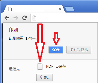 chrome add ons print to pdf
