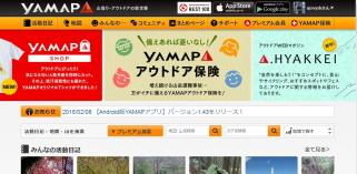 YAMAPhome-320.jpg