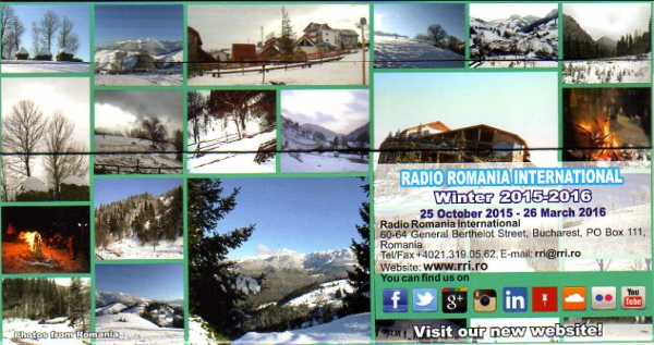 2016年1月9日英語放送受信 Radio Romania International(ルーマニア)