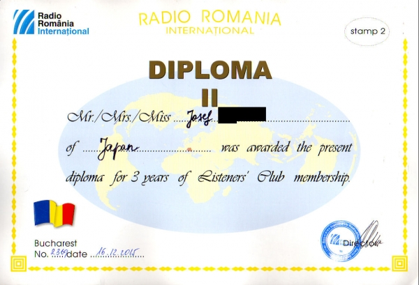 3年記念ディプロマ RADIO ROMANIA INTERNATIONAL DIPLOMA II