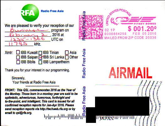 2016年2月2日 ビルマ語放送受信 Radio Free Asia(アメリカ)のQSLカード(受信確認証)