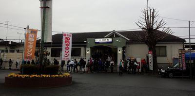 1_小川町駅