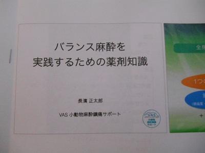 DSCN2320.jpg