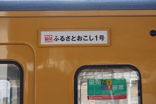 E0002508.jpg