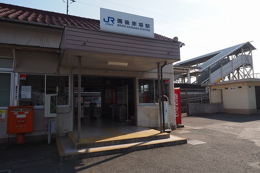 E0002526.jpg