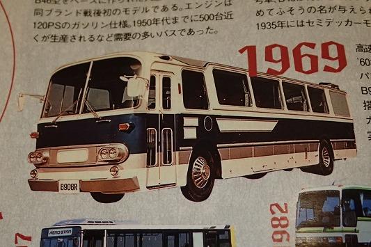 P1190020.jpg