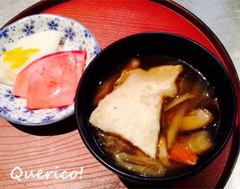 151221senbeijiru_4.jpg