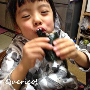 160205ehoumaki_4.jpg