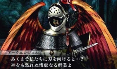 【真・女神転生4 FINAL】 攻略 神田の社 ボス 国津神 スクナヒコナ など