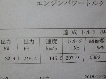 P1020414(1).jpg